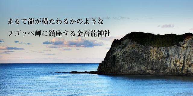arahabaki001-6