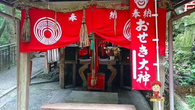 20171001oyama01-164