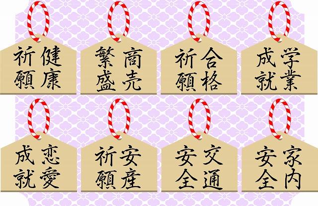 goriyaku003-6