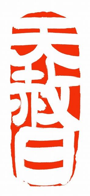 koyomi01-1