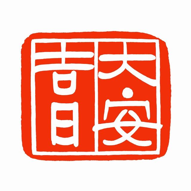 koyomi01-5