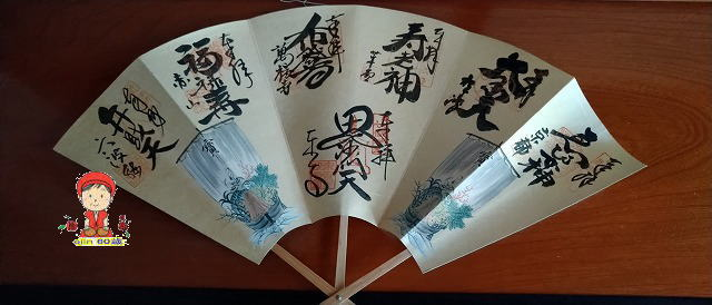 miyako7fukujin01-4