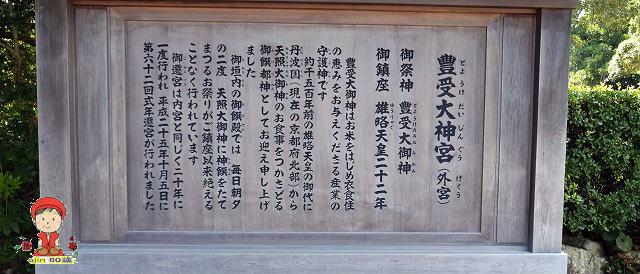 geku002-3