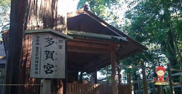gekutakanomiya02