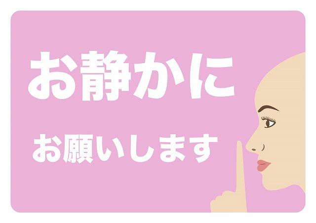 meiwakukoi01-11